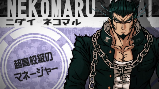 File:Danganronpa 2 Nekomaru Nidai Talent Intro Japanese.png