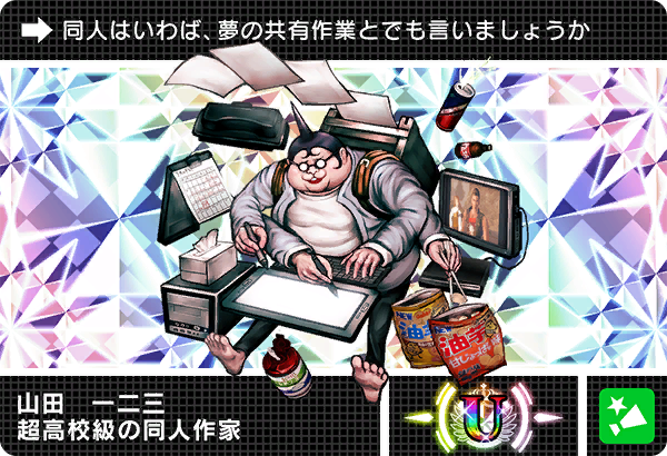 File:Danganronpa V3 Bonus Mode Card Hifumi Yamada U JP.png