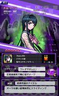 Danganronpa Unlimited Battle - 411 - Sayaka Maizono - 6 Star