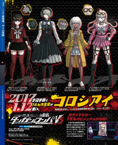 File:Dengeki Scan September 30th, 2016 Page 1.png