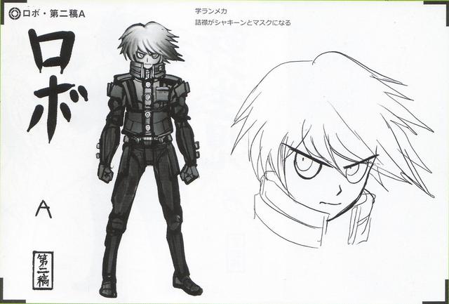 File:Art Book Scan Danganronpa V3 Character Designs Betas Keebo K1-B0 Ki-Bo Kiibo (3).png