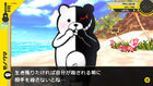 DR2 Early Promotional Ingame Image 04