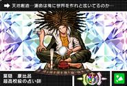 Danganronpa V3 Bonus Mode Card Yasuhiro Hagakure U JP