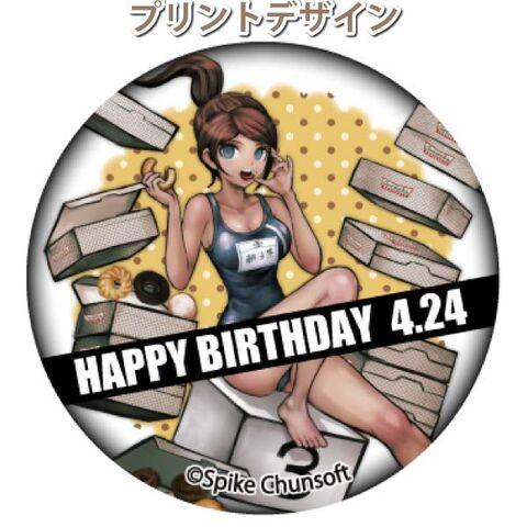 File:Priroll Aoi Asahina Pricake Design.jpg