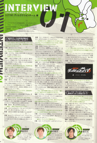 File:Art Book Scan Danganronpa V3 Interview 01 Page 1.png