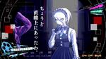 DRV3 - Character Trailer 3 Screenshot (Japanese) (9)