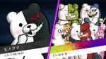 DRV3 - Game Introduction Trailer 1 Screenshot (Japanese) (8)