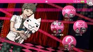 Danganronpa x Dokodemo Issho Hajime Hinata PS Vita Theme