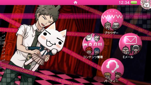File:Danganronpa x Dokodemo Issho Hajime Hinata PS Vita Theme.png
