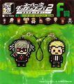 FuRyu Minna no Kuji Dot Rubber Mascots Peko Pekoyama and Fuyuhiko Kuzuryu