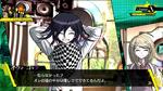 DRV3 - Character Trailer 1 Screenshot (Japanese) (11)