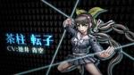 DRV3 - Character Trailer 3 Screenshot (Japanese) (4)