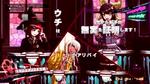DRV3 - Game Introduction Trailer 2 Screenshot (Japanese) (11)