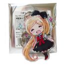 Danganronpa 1.2 Reload Trading Keyholder Sonia Nevermind