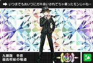 Danganronpa V3 Bonus Mode Card Fuyuhiko Kuzuryu U JPN