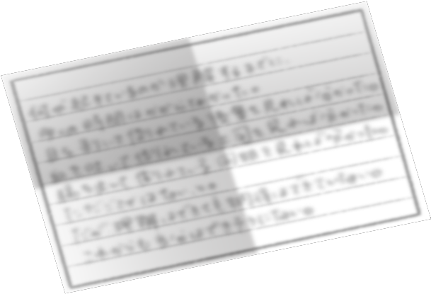 File:Dead Note.png
