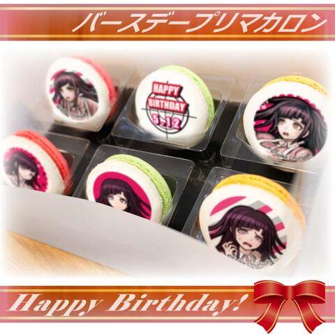 File:Priroll Mikan Tsumiki Macarons.jpg