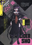 Danganronpa Another Episode Art Book Scan Genocide Jack Profile