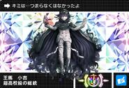 Danganronpa V3 Bonus Mode Card Kokichi Oma U JP