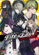 New Danganronpa V3: Minna no Koroshiai Shin Gakki Comic Anthology Том 2