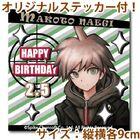 Priroll Makoto Naegi Sticker