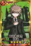 Chain Chronicle x Danganronpa Another Episode - Makoto Naegi Card