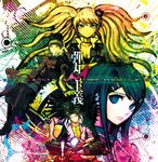 DANGANRONPA-ISM CHARACTER SONG COLLECTION Cover