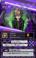 Danganronpa Unlimited Battle - 445 - Makoto Naegi - 6 Star