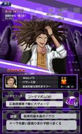 Danganronpa Unlimited Battle - 491 - Yasuhiro Hagakure - 5 Star