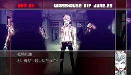 DISTRUST Leon Kuwata Beta Execution Leon 01