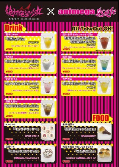 AE animega cafe collaboration menu