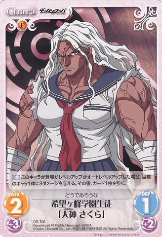 File:ChaOS TCG DR-T06 Hope's Peak Academy Student Sakura Ogami.png