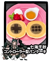 Danganronpa 1.2 Reload x Sweets Paradise Controller Style Pancake