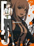 Danganronpa 3 Lerche Volume 4 Cover (Blu-Ray)
