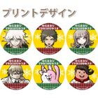 Priroll DR2 Macarons Christmas Set A Designs