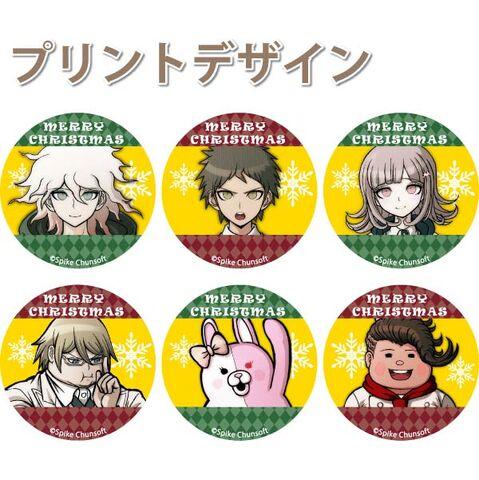 File:Priroll DR2 Macarons Christmas Set A Designs.jpg