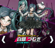 Tsumugi Shirogane Danganronpa V3 Official Japanese Website Profile (Mobile)