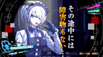 DRV3 - Game Introduction Trailer 2 Screenshot (Japanese) (4)