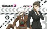 Danganronpa 3 - Bromide (Hajime Nagito) - Animate Zettai Kibō Birthday Bonus