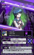 Danganronpa Unlimited Battle - 567 - Sayaka Maizono - 6 Star