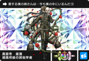 Danganronpa V3 Bonus Mode Card Korekiyo Shinguji U JP