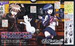 Charabi TV July 2013 - DRtA - Sayaka Maizono Monokuma Makoto Naegi