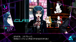 DRV3 - Character Trailer 2 Screenshot (Japanese) (12)