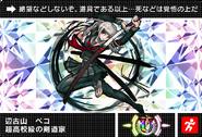 Danganronpa V3 Bonus Mode Card Peko Pekoyama U JPN