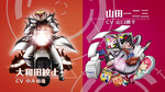 Danganronpa the Animation - OP 01 - Mondo & Hifumi