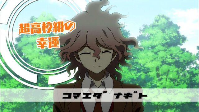 File:Komaeda's introduction.jpg