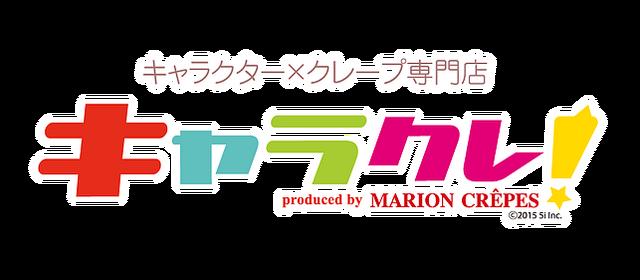 File:Chara-Cre Logo.png