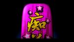 Danganronpa 1 - Executions - Mondo Owada (9)