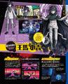 Dengeki Scan November 10th, 2016 Page 4