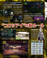 Famitsu Scan October 6th, 2016 Page 2